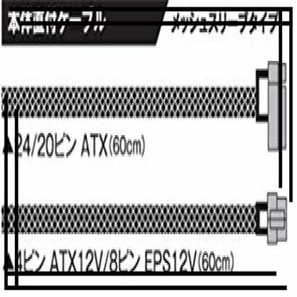 玄人志向 電源 KRPW-BKシリーズ 80PLUS Bronze 550W ATX電源 KRPW-BK550W/85+_画像6