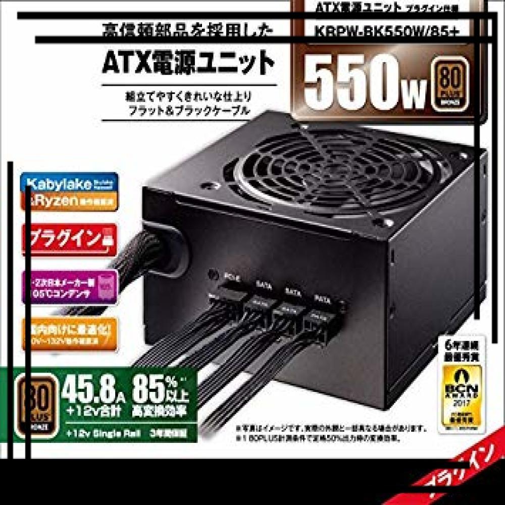 玄人志向 電源 KRPW-BKシリーズ 80PLUS Bronze 550W ATX電源 KRPW-BK550W/85+_画像2