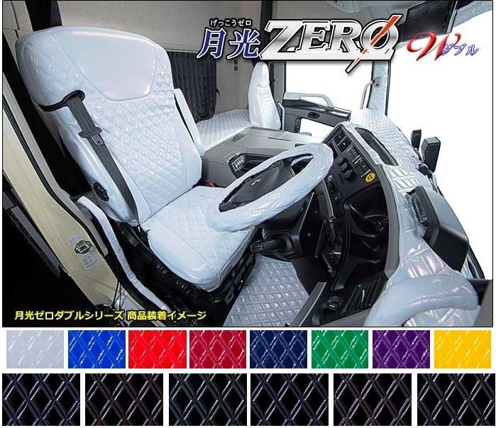 MADMAX トラック用品 月光ZEROダブル ダッシュマット ブルー いすゞ 07エルフ標準 H19/01 ~ (ハイキャブ)【送料無料】_画像3