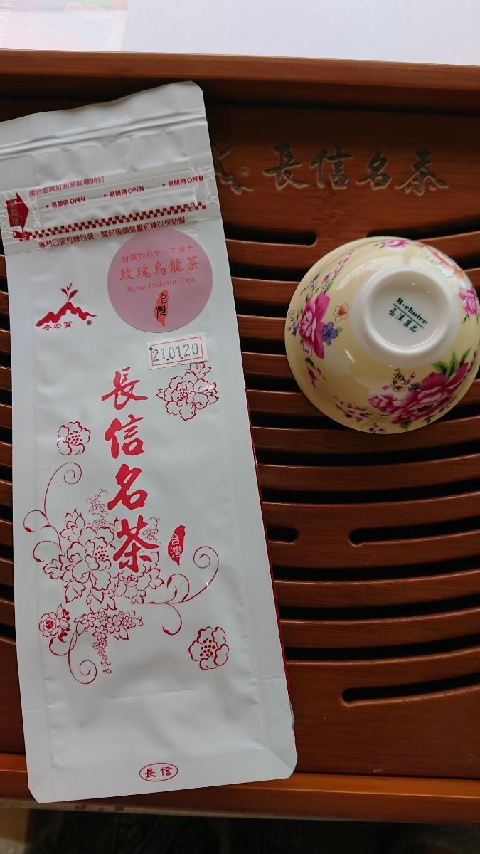 台湾茶*フレーバーティーパック*ランダム2種類セット