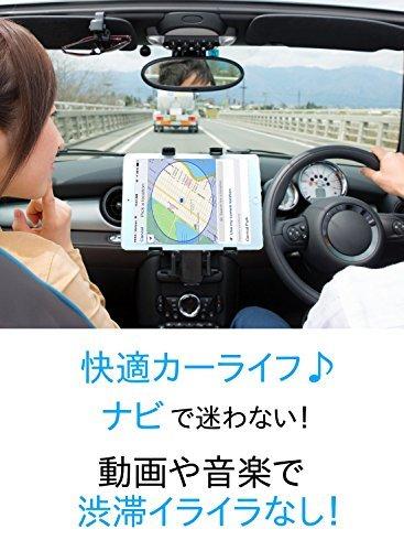 GP‐PRO タブレットホルダー 車載 【進化版】ダッシュボード用 粘着ゲル+真空 吸盤 トラックOK ipad_画像3