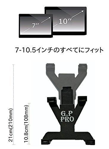 GP‐PRO タブレットホルダー 車載 【進化版】ダッシュボード用 粘着ゲル+真空 吸盤 トラックOK ipad_画像9