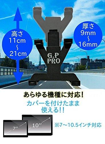 GP‐PRO タブレットホルダー 車載 【進化版】ダッシュボード用 粘着ゲル+真空 吸盤 トラックOK ipad_画像4