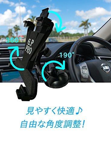 GP‐PRO タブレットホルダー 車載 【進化版】ダッシュボード用 粘着ゲル+真空 吸盤 トラックOK ipad_画像5