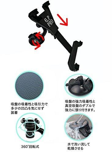 GP‐PRO タブレットホルダー 車載 【進化版】ダッシュボード用 粘着ゲル+真空 吸盤 トラックOK ipad_画像6