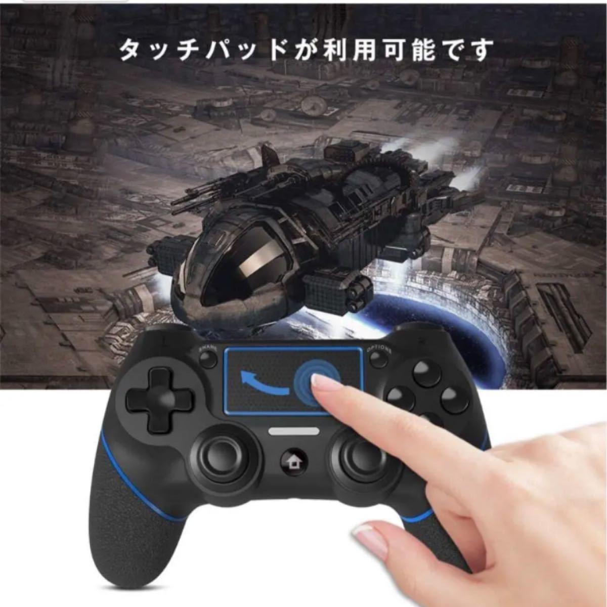 有線コントローラー PS4/PS4 Proに適用 振動/重力感応/タッチパッド
