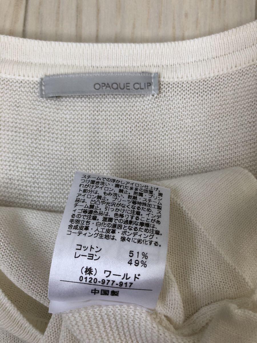 白 カットソー Tシャツ ニット