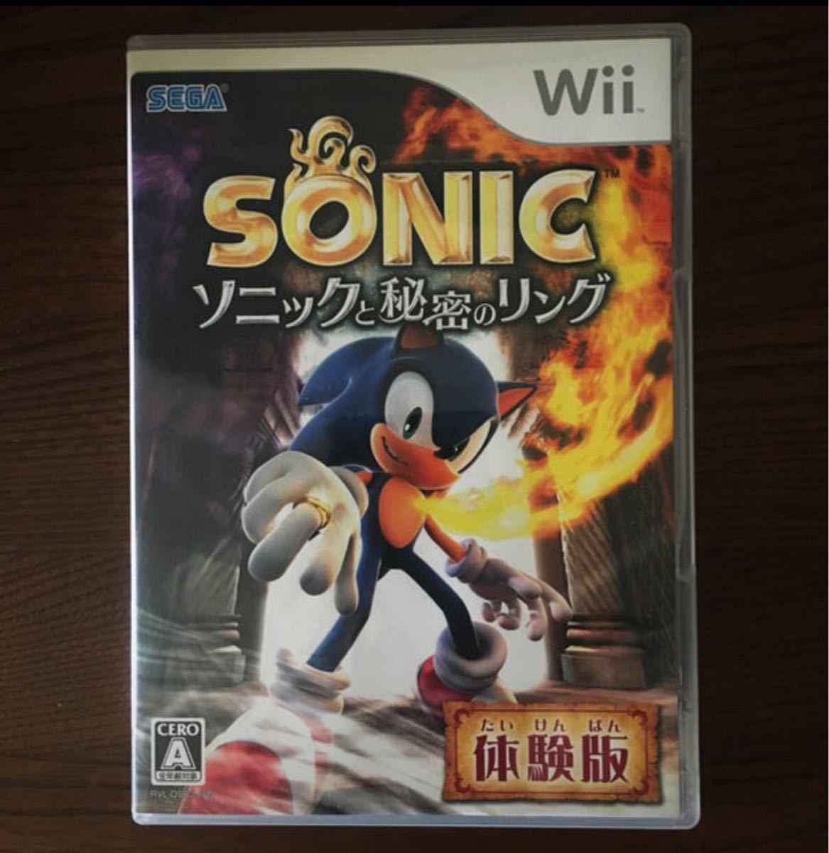 Wiiソフト ソニックと秘密のリング[体験版]
