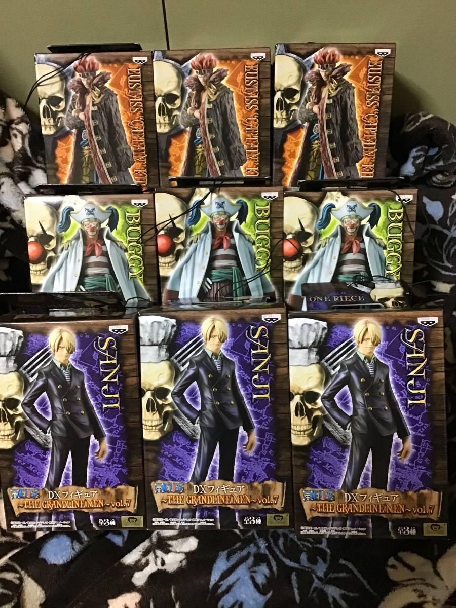ワンピース DXフィギュア~THE GRANDLINE MEN~vol.7グラメン バギー キッド サンジ ONE PIECE グランドラインメン 9体セット