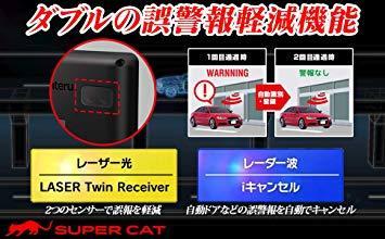 ユピテル レーザー光対応 レーダー探知機 + OBD2ケーブル セットモデル WR70-S _画像4