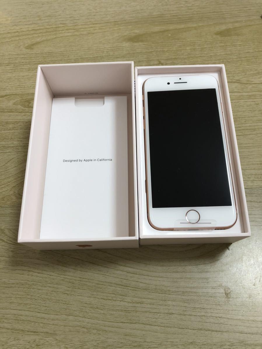 【 新品未使用】iPhone8 ゴールド 64GB SIMフリー 送料無料 _画像3