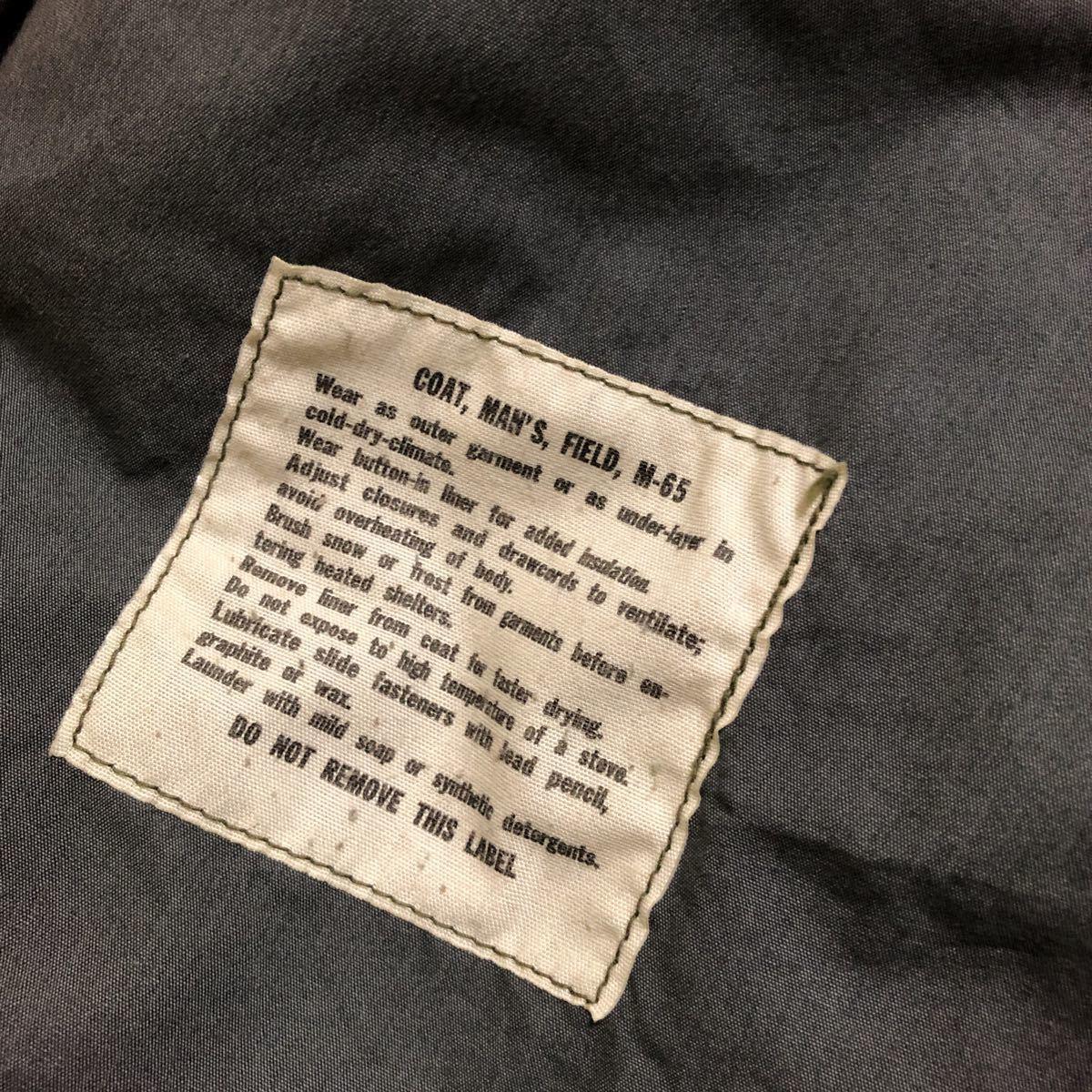 buzz rickson M-65 フィールドジャケット M/検 バズリクソンズ 東洋 リアルマッコイズ トイズマッコイ_画像7