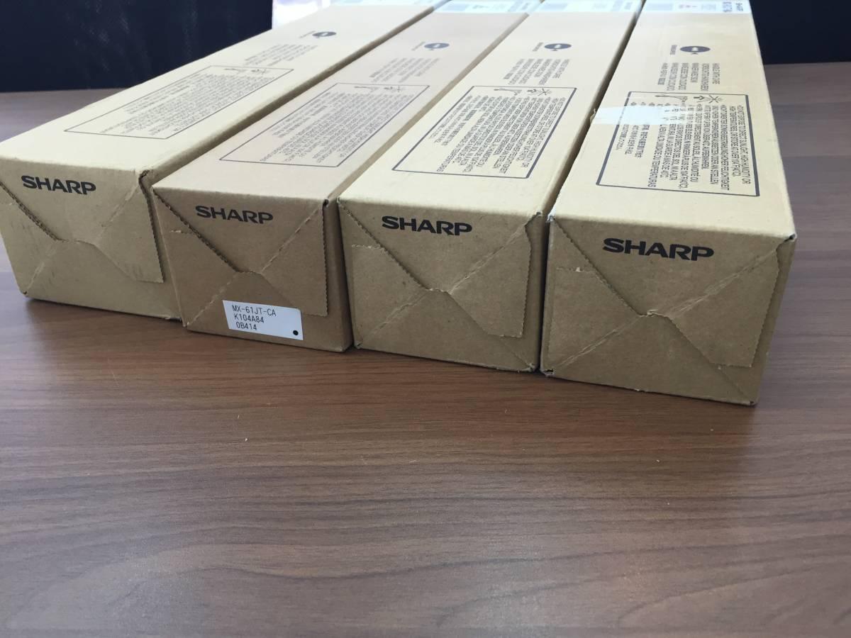 【23092】未使用 SHARP MX-61JT トナー BA/YA/MA/CA 計4点 4色_画像4