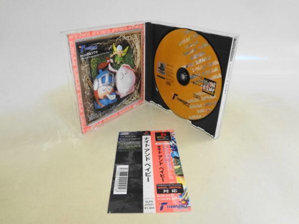 送料無料 即決 ソニー sony プレイステーション PS 1 プレステ ナイト アンド ベイビー タムソフト RPG シリーズ レトロ ゲーム z295