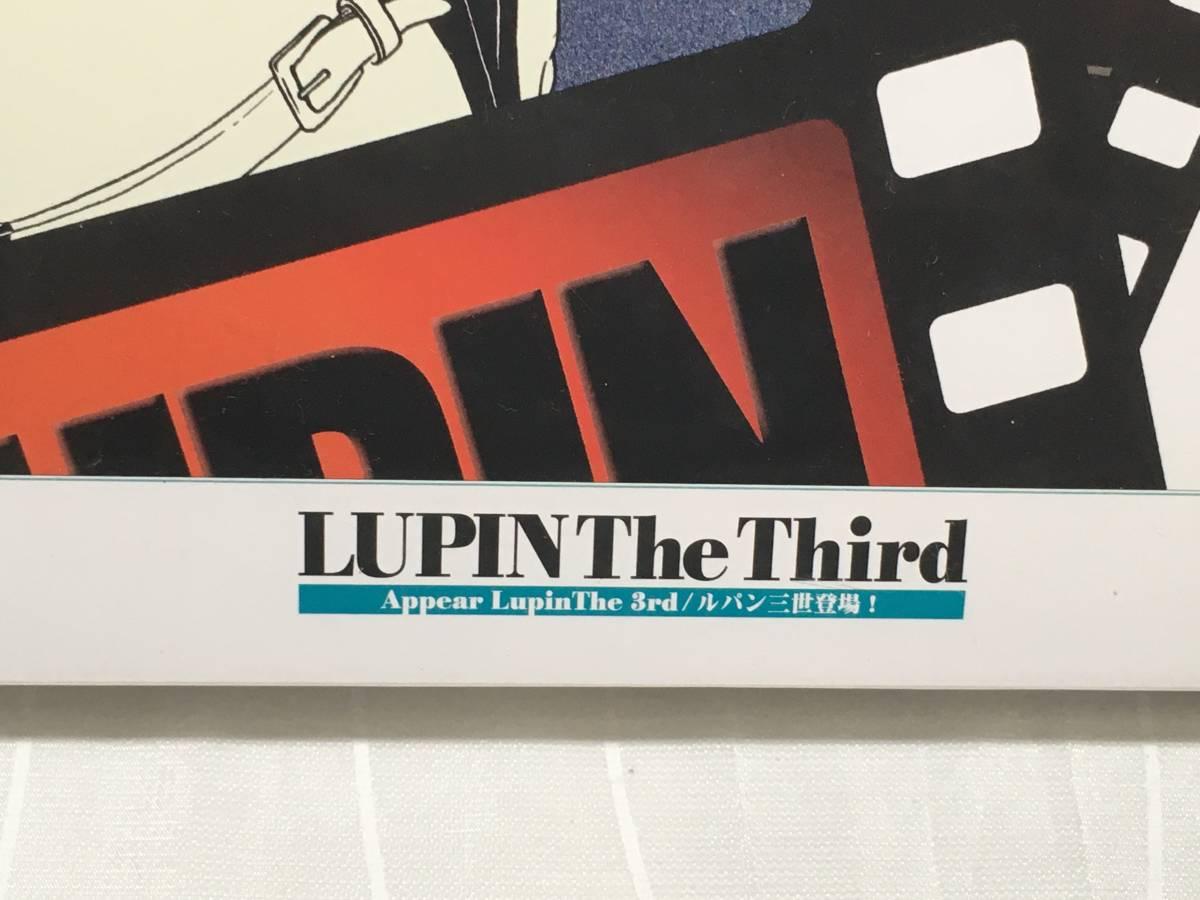送料無料 希少 ルパン三世登場!/Appear LupinThe 3rd ジグソーパズル 1000ピース エポック社 50×75cm_画像3
