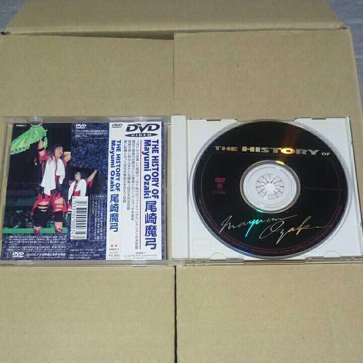 JWP 1995~1997年 尾崎魔弓 スーパーヒールデビル雅美 ダイナマイト関西 キューティー鈴木 dvd_画像3