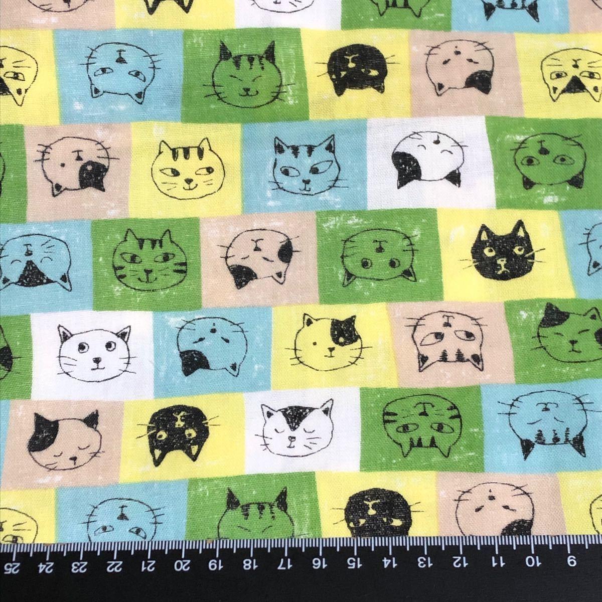ダブルガーゼ プリント生地 猫 グリーンベース