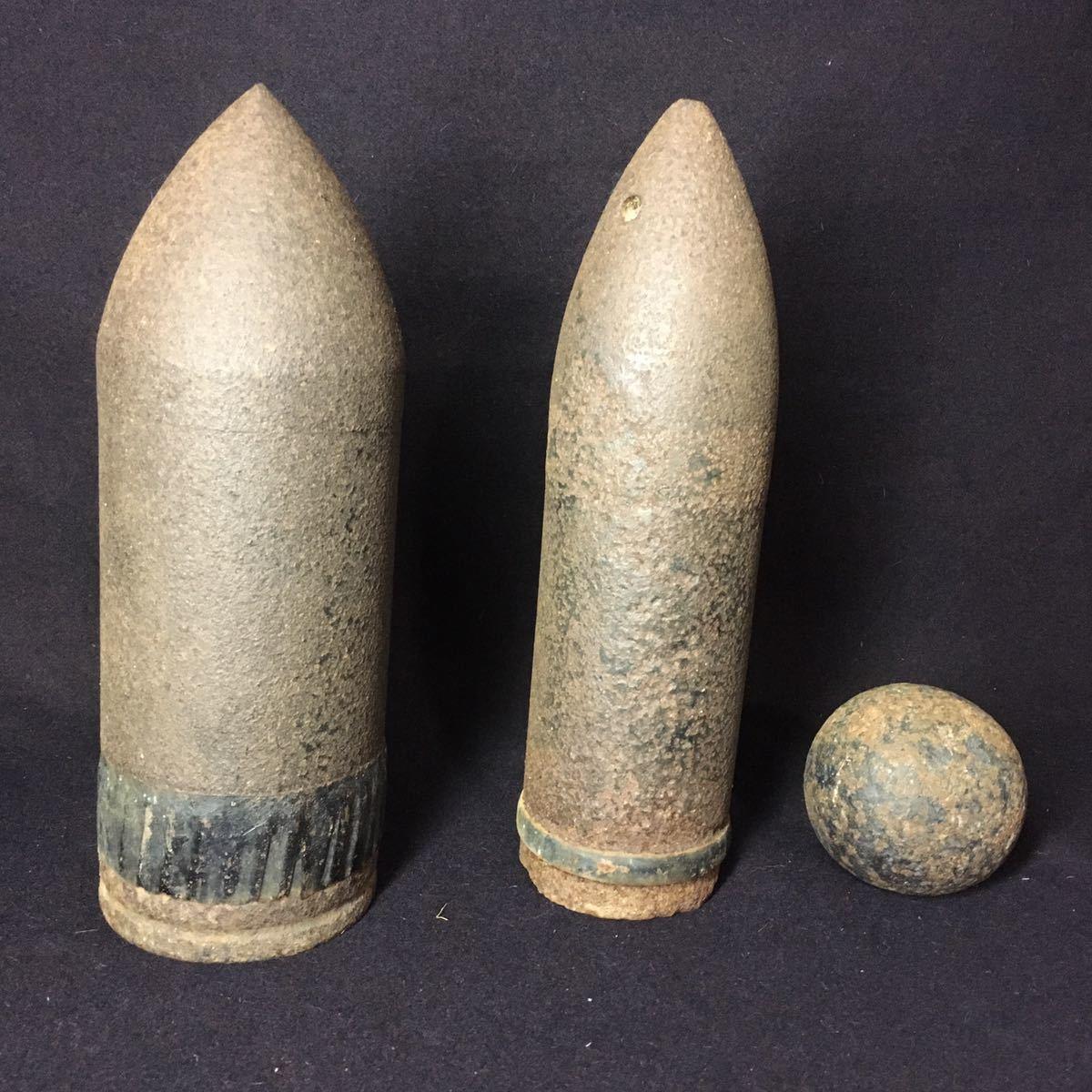徹甲弾弾頭 砲弾 安全品 骨董品 時代 3点まとめて 旧日本軍_画像6