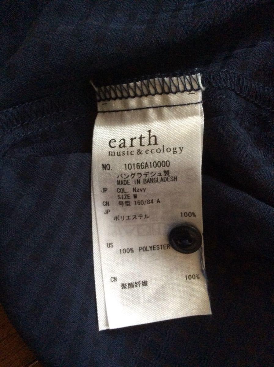 トップス ブラウス  カットソー earth アース  ダークネイビー M