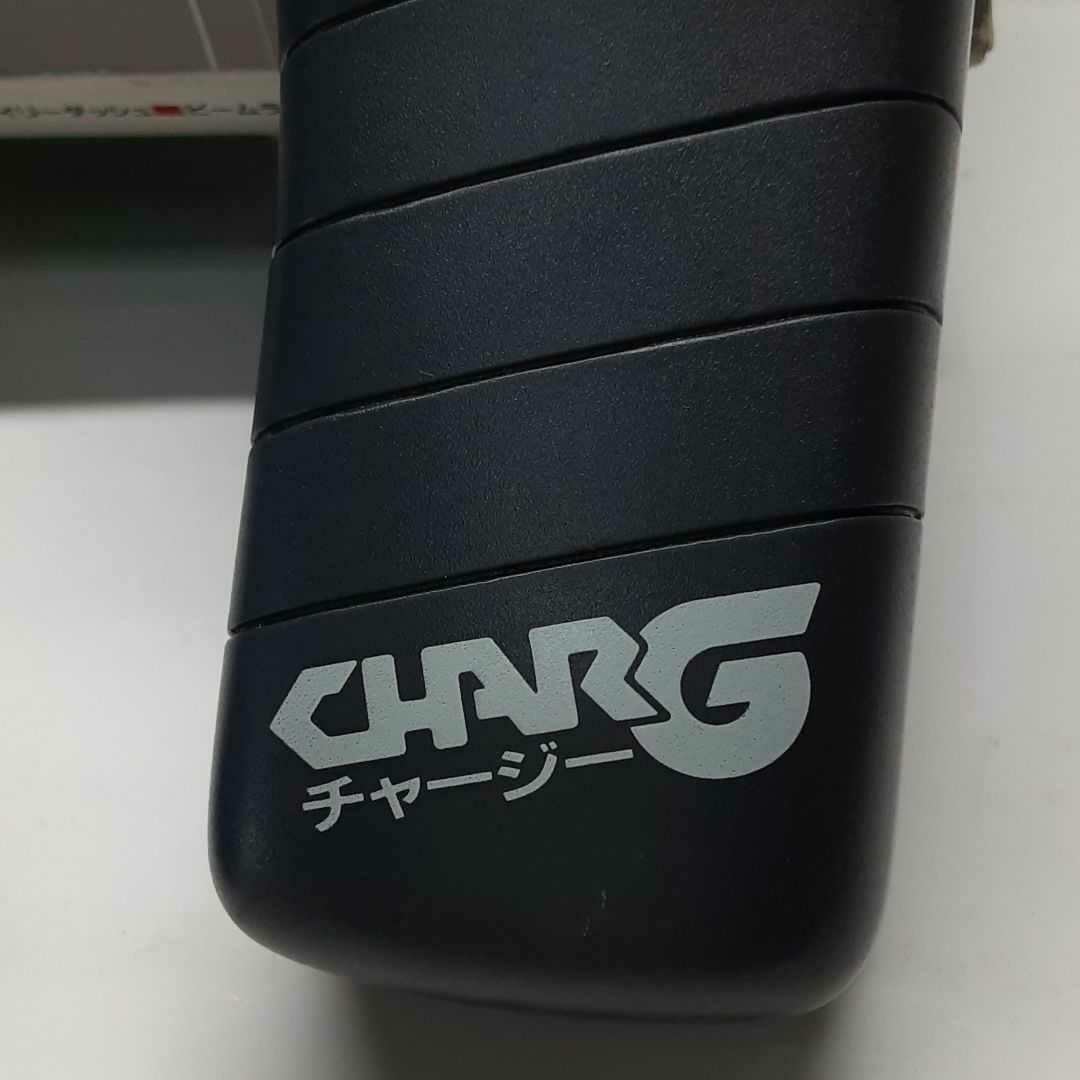 ラジコン-トミカCHAR-G-ラジコン