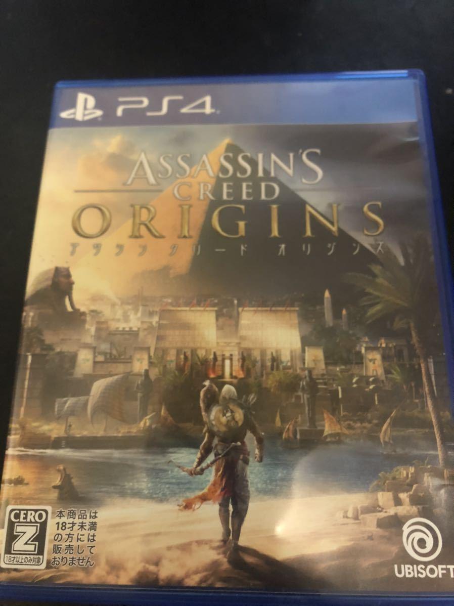 PS4ソフト アサシンクリード オリジンズ