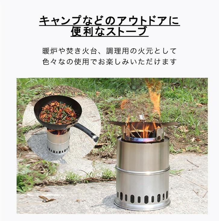 薪ストーブ バーベキューコンロ 焚火台 用途は様々!