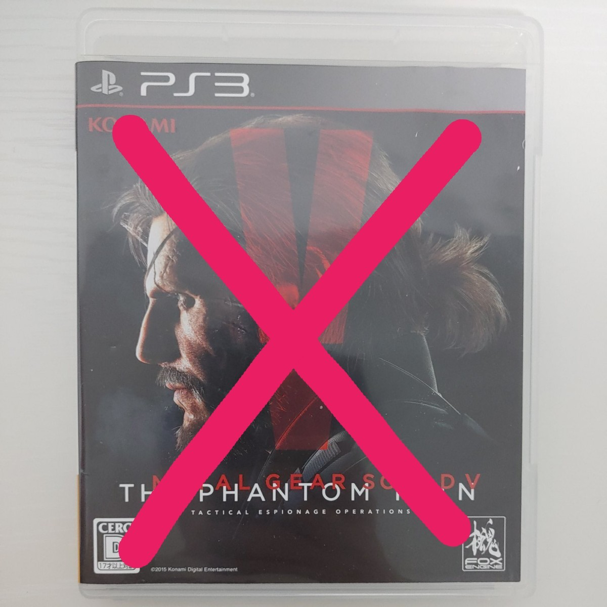 PS3ソフト 中古 まとめ売り バラ売り可