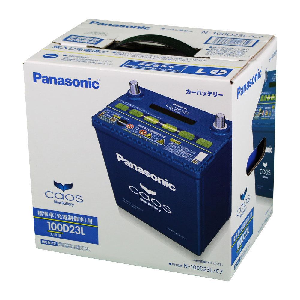 送料無料(一部除く) パナソニック バッテリー カオス ホンダ インスパイア 型式UA-UC1 H15.06~H16.01対応 N-100D23L/C7_パナソニックバッテリー