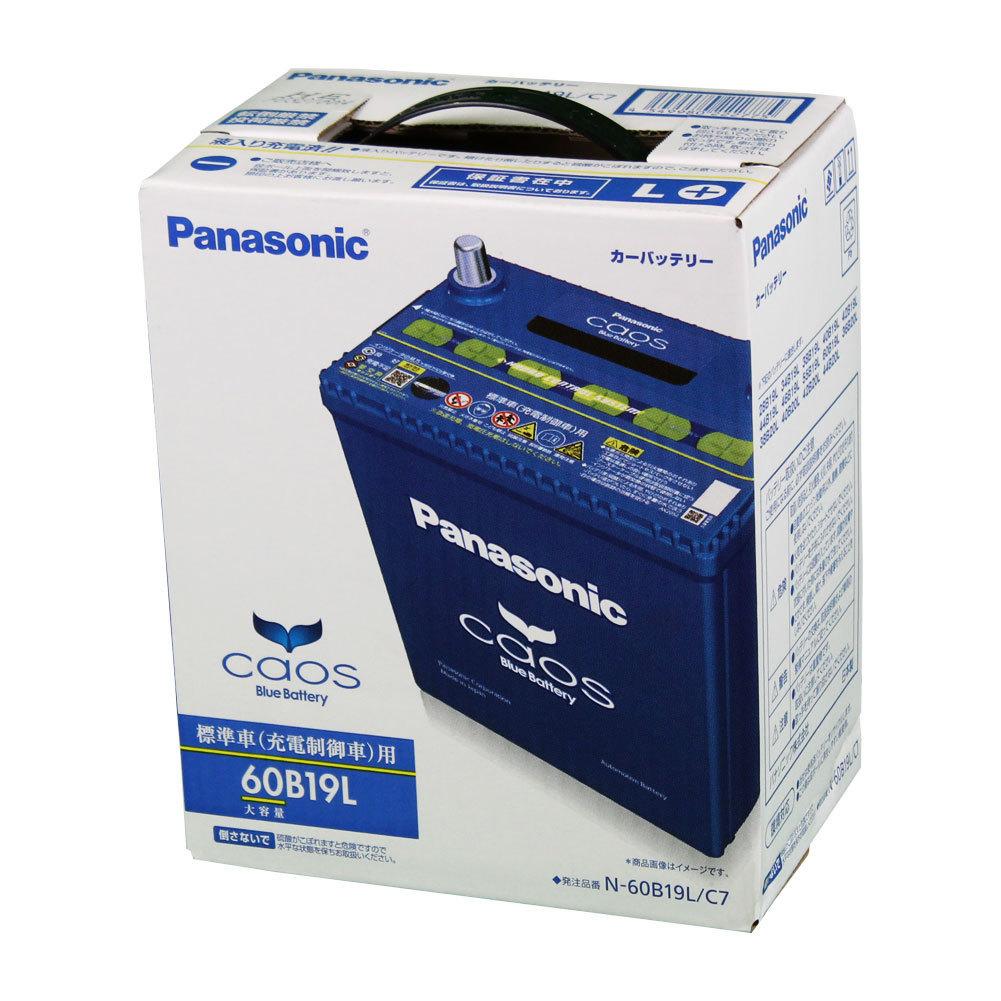 送料無料(一部除く) パナソニック バッテリー カオス 三菱 eKスポーツ 型式UA-H81W H15.08~H16.05対応 N-60B19L/C7_パナソニックバッテリー