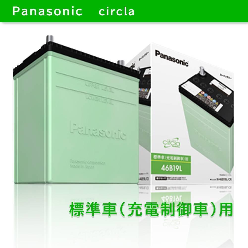 送料無料(一部除く) パナソニック バッテリー サークラ 三菱 eKワゴン 型式UA-H81W H15.05~H16.05対応 N-40B19L/CR_サークラ