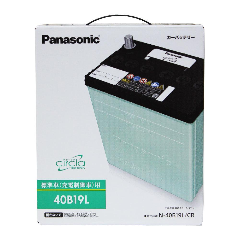 送料無料(一部除く) パナソニック バッテリー サークラ 三菱 eKワゴン 型式UA-H81W H15.05~H16.05対応 N-40B19L/CR_パナソニックバッテリー