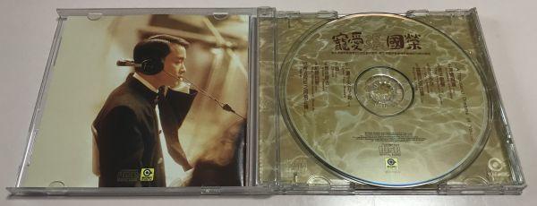 輸入盤 CD / 寵愛 / レスリー・チャン 張國榮 Leslie Cheung / 張国栄_画像3