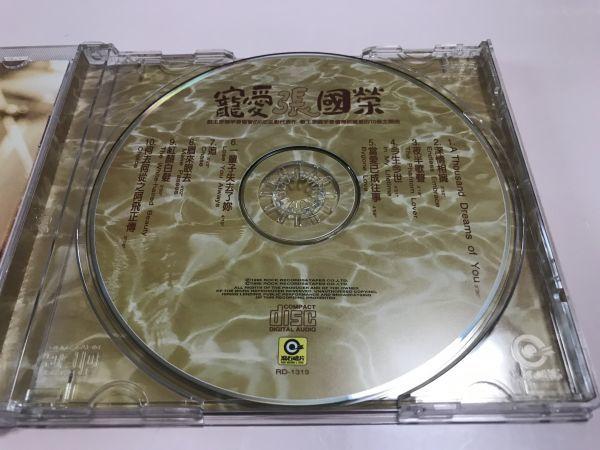 輸入盤 CD / 寵愛 / レスリー・チャン 張國榮 Leslie Cheung / 張国栄_画像4