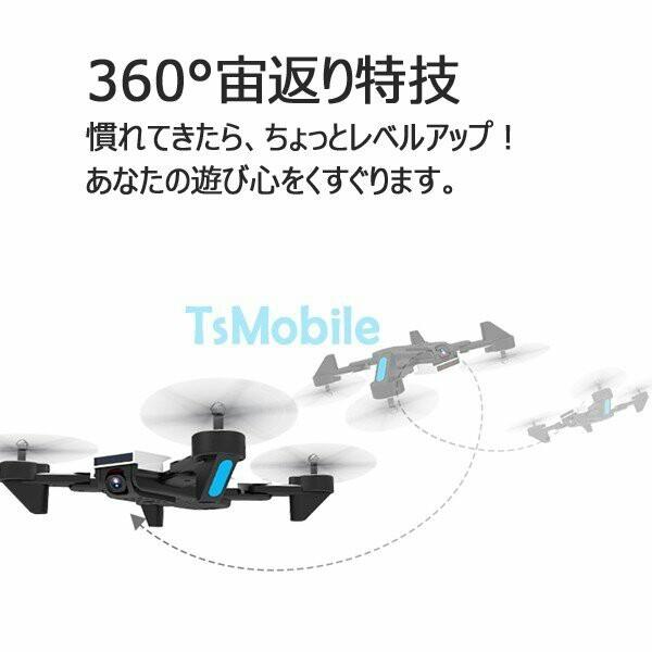 ドローンSG700D 4K高画質カメラ 1300万画素 小型 スマホ操作
