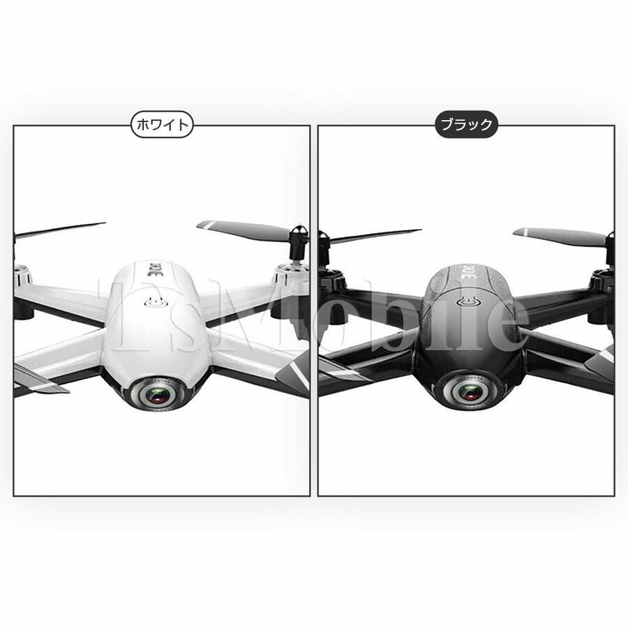 ドローンSG106 4K高画質カメラ 1300万画素 SG700-D 姉妹