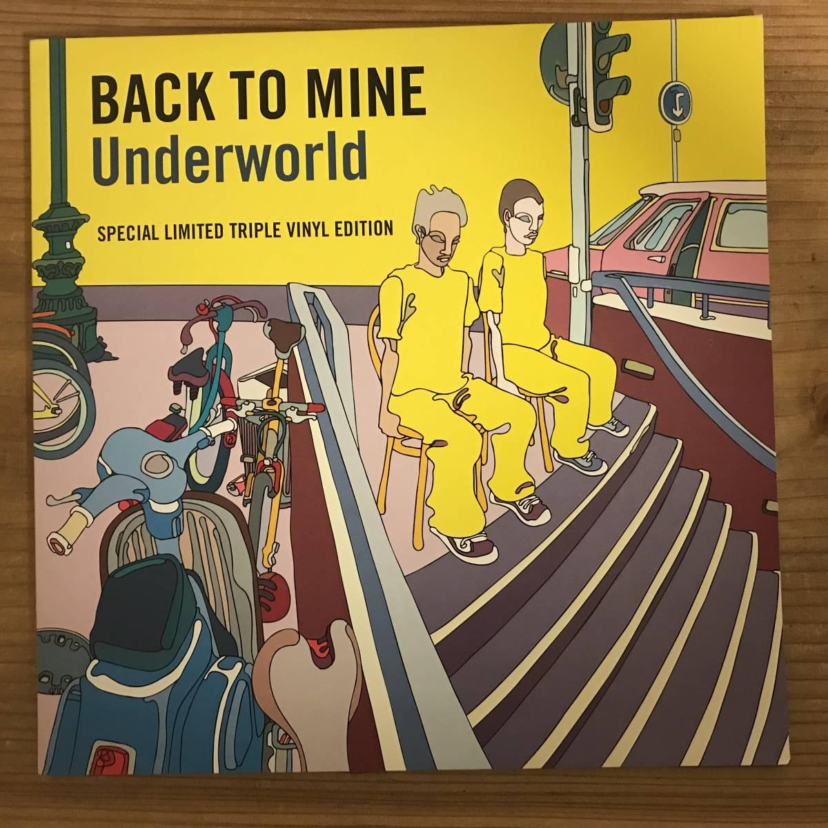 Underworld - Back To Mine (3LP) Aphex Twin / Depeche Mode / D'Angelo / TLC / Gil Scott-Heron / Gregory Isaacs_画像1