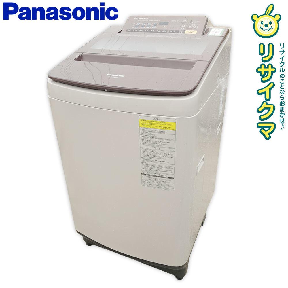【中古】O▲パナソニック 洗濯乾燥機 洗濯機 2016年 9.0kg 乾燥 4.5kg すっきりフロント 泡洗浄 ステンレス槽 NA-FW903KS (19469)_画像1