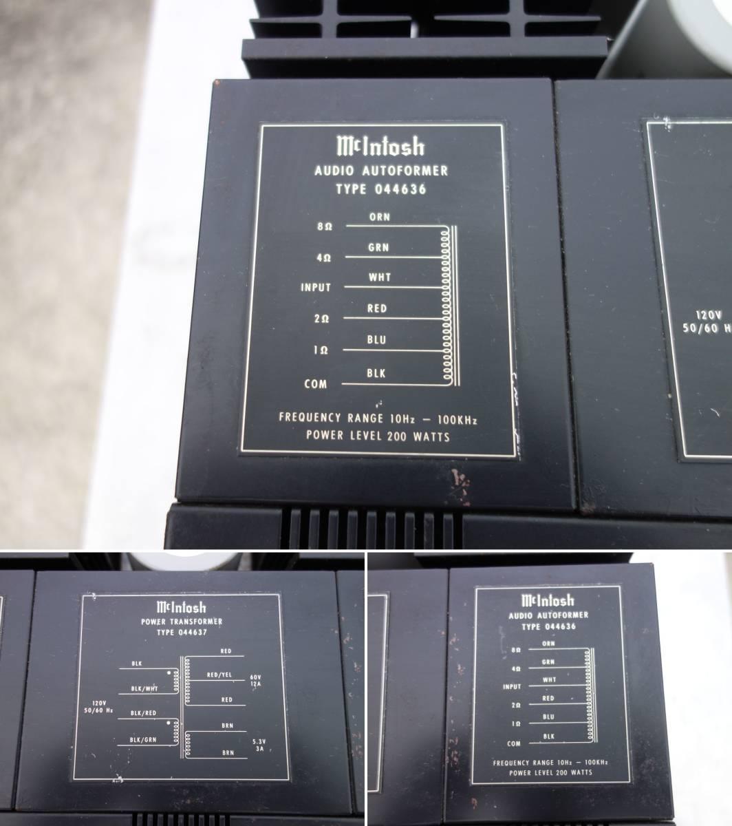 【中古】M▽マッキントッシュ McIntosh ステレオパワーアンプ 120V MC-2205 (22401)_画像4