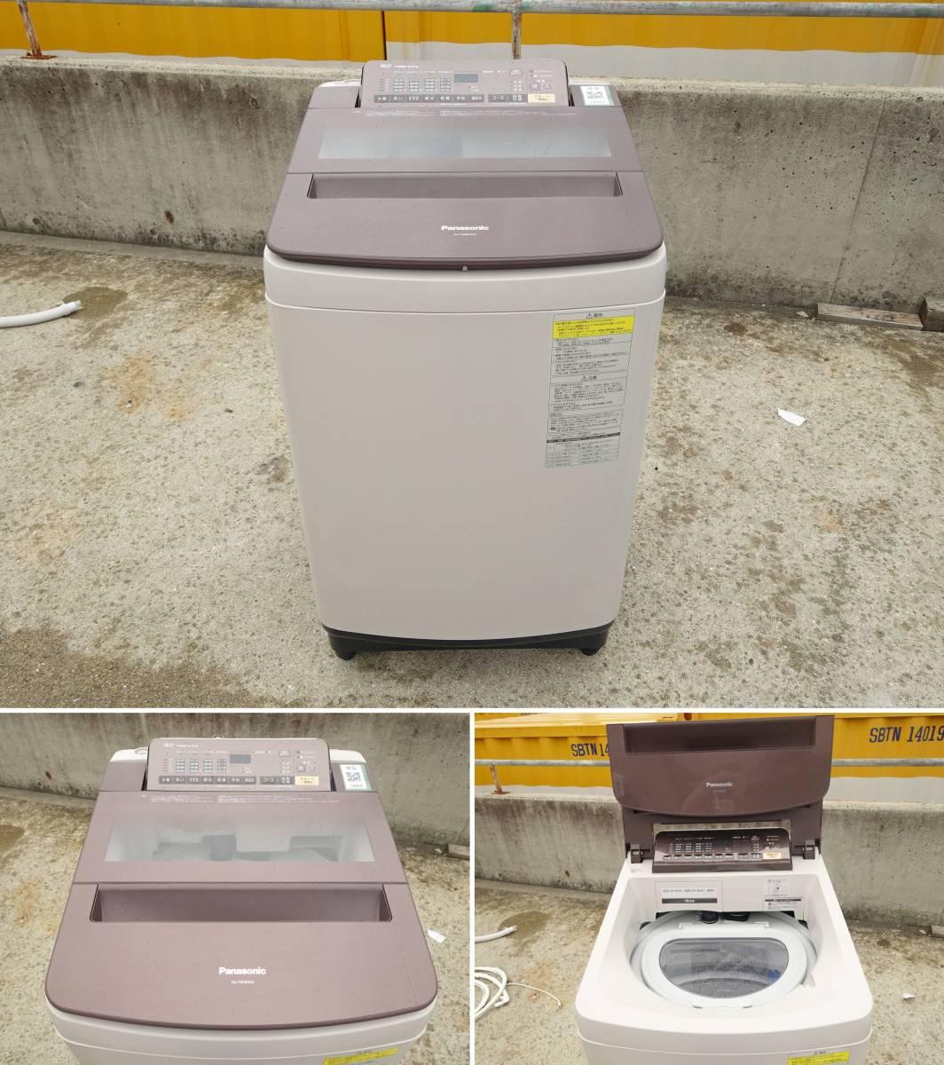 【中古】O▲パナソニック 洗濯乾燥機 洗濯機 2016年 9.0kg 乾燥 4.5kg すっきりフロント 泡洗浄 ステンレス槽 NA-FW903KS (19469)_画像2