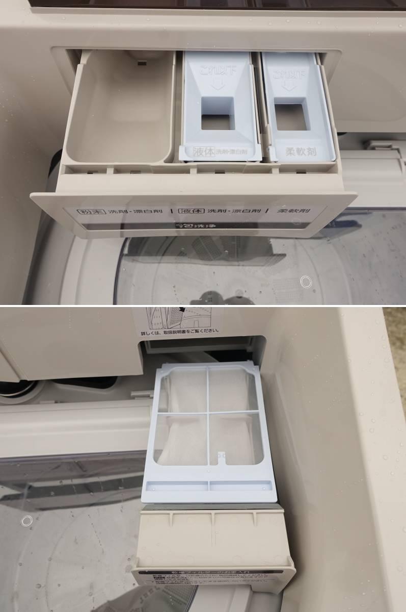 【中古】O▲パナソニック 洗濯乾燥機 洗濯機 2016年 9.0kg 乾燥 4.5kg すっきりフロント 泡洗浄 ステンレス槽 NA-FW903KS (19469)_画像4