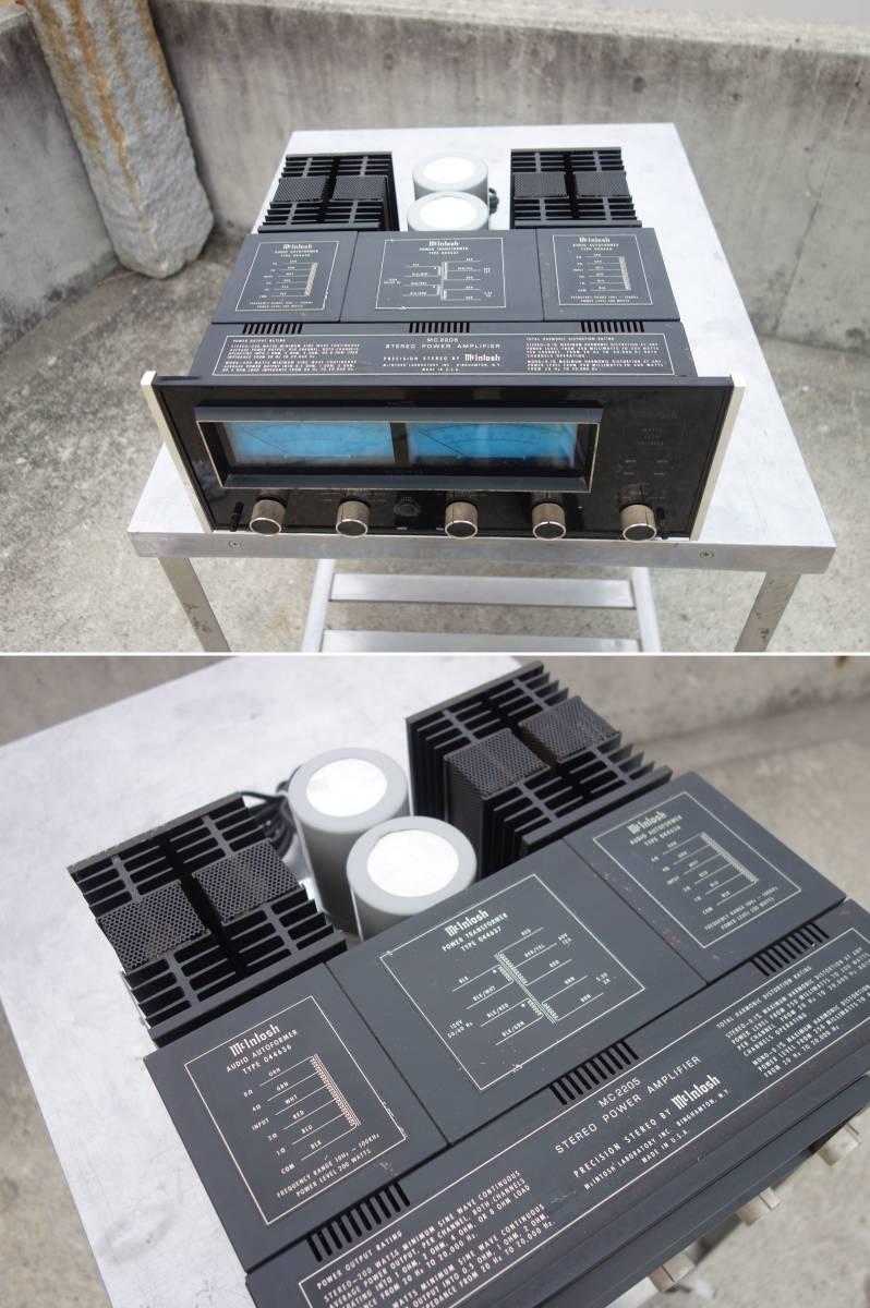 【中古】M▽マッキントッシュ McIntosh ステレオパワーアンプ 120V MC-2205 (22401)_画像3