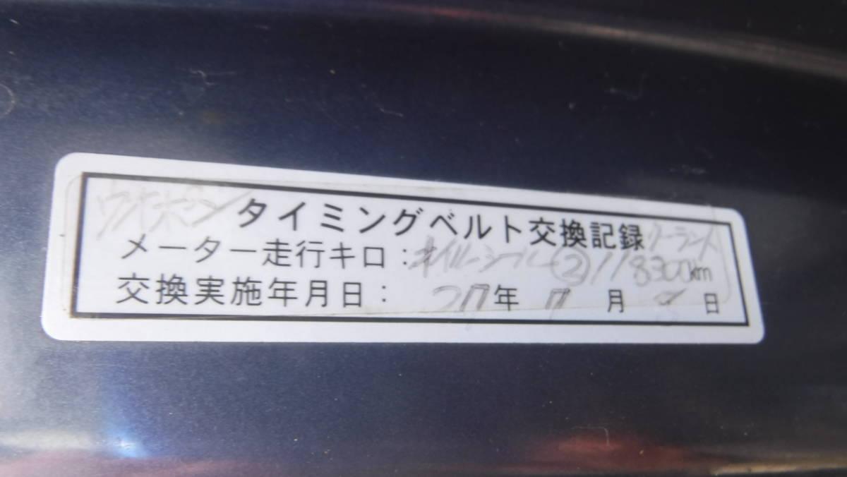 「希少 ABS付 サンバー ディアス TV2 4WD 5速MT AC PS PW キーレス 4ナンバータイベル済 難あり 平成14年車 千葉発」の画像2