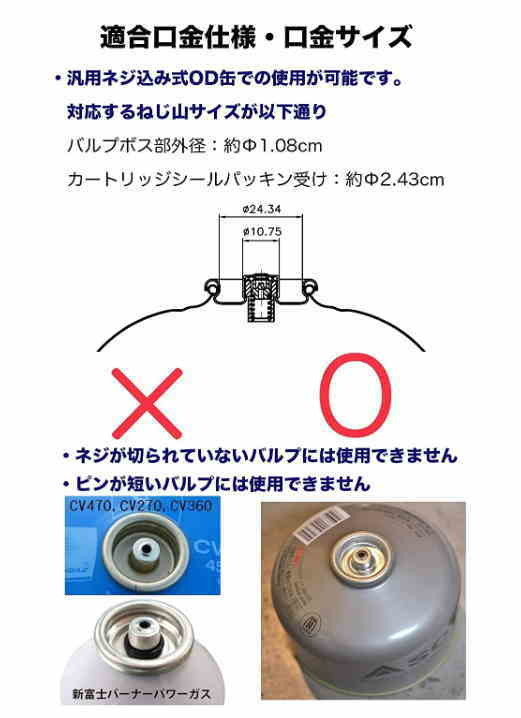 【CAMPING MOON】OD缶⇒USプロパン仕様器具へ接続 USNアダプター変換&ガスラインセット Z20/Z16 《送料無料・PayPay対応》