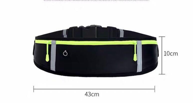 【新品】軽量 ランニングポーチ 防水 夜間反射スポーツ ウエストポーチ ランニングポーチ ウエストバッグ