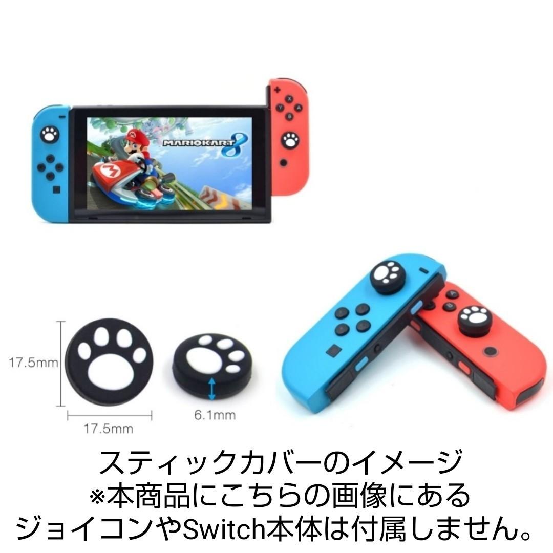 任天堂switch ジョイコン joy-con 右 ネオンブルー カバー付