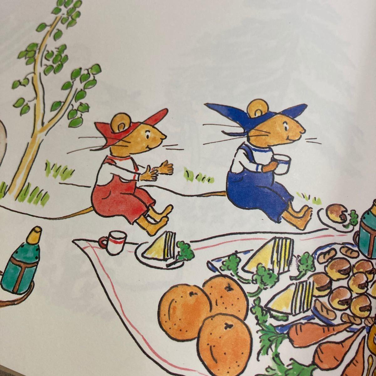 ぐりとぐら ぐりとぐらのえんそく 絵本 児童書 なかがわりえこ やまわきゆりこ 子ども こどものとも福音館