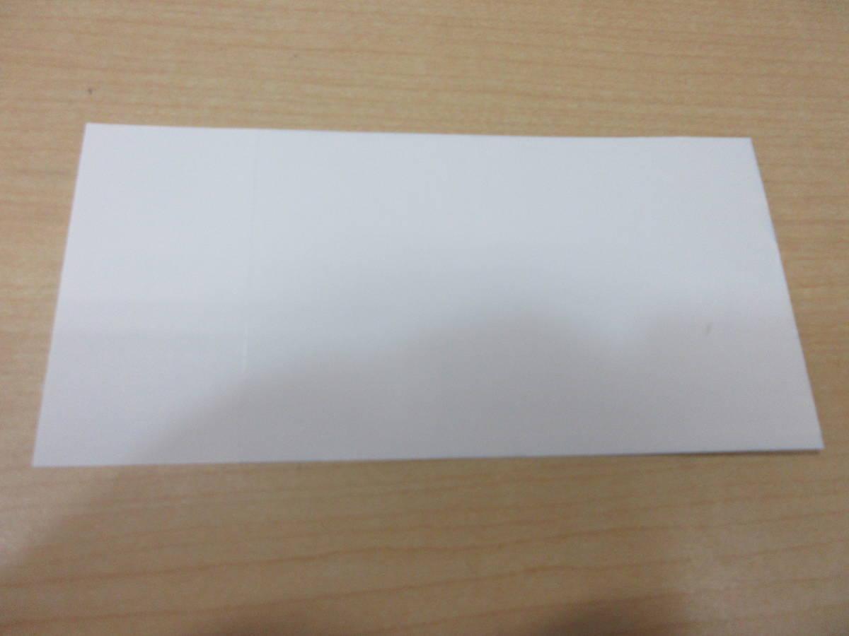 6418-1 鷲羽山ハイランド フリーパスチケット 招待券 期限記載なし 1枚セット 未使用品 定形郵便(普通郵便)のみ送料無料