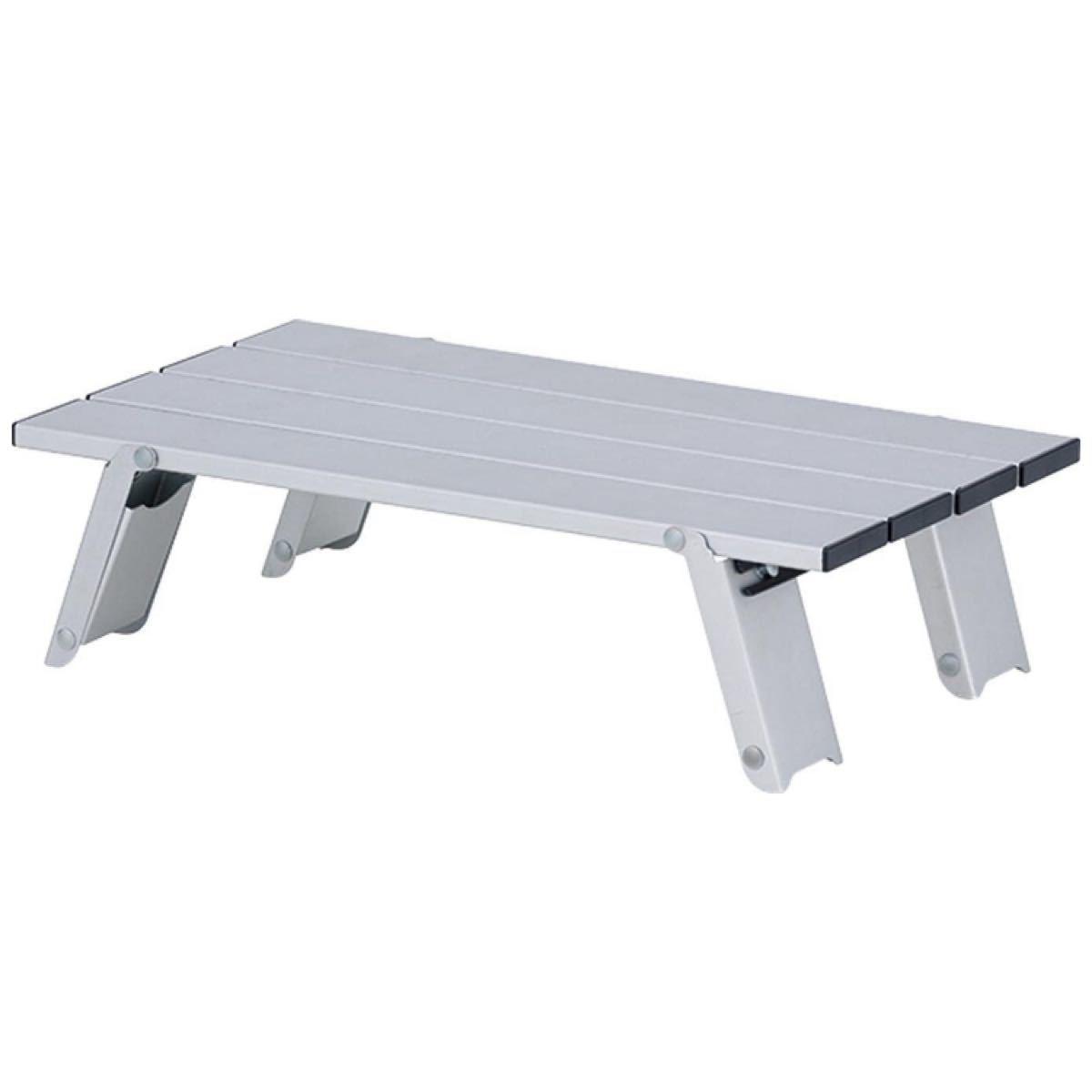 アウトドアコンパクトテーブル
