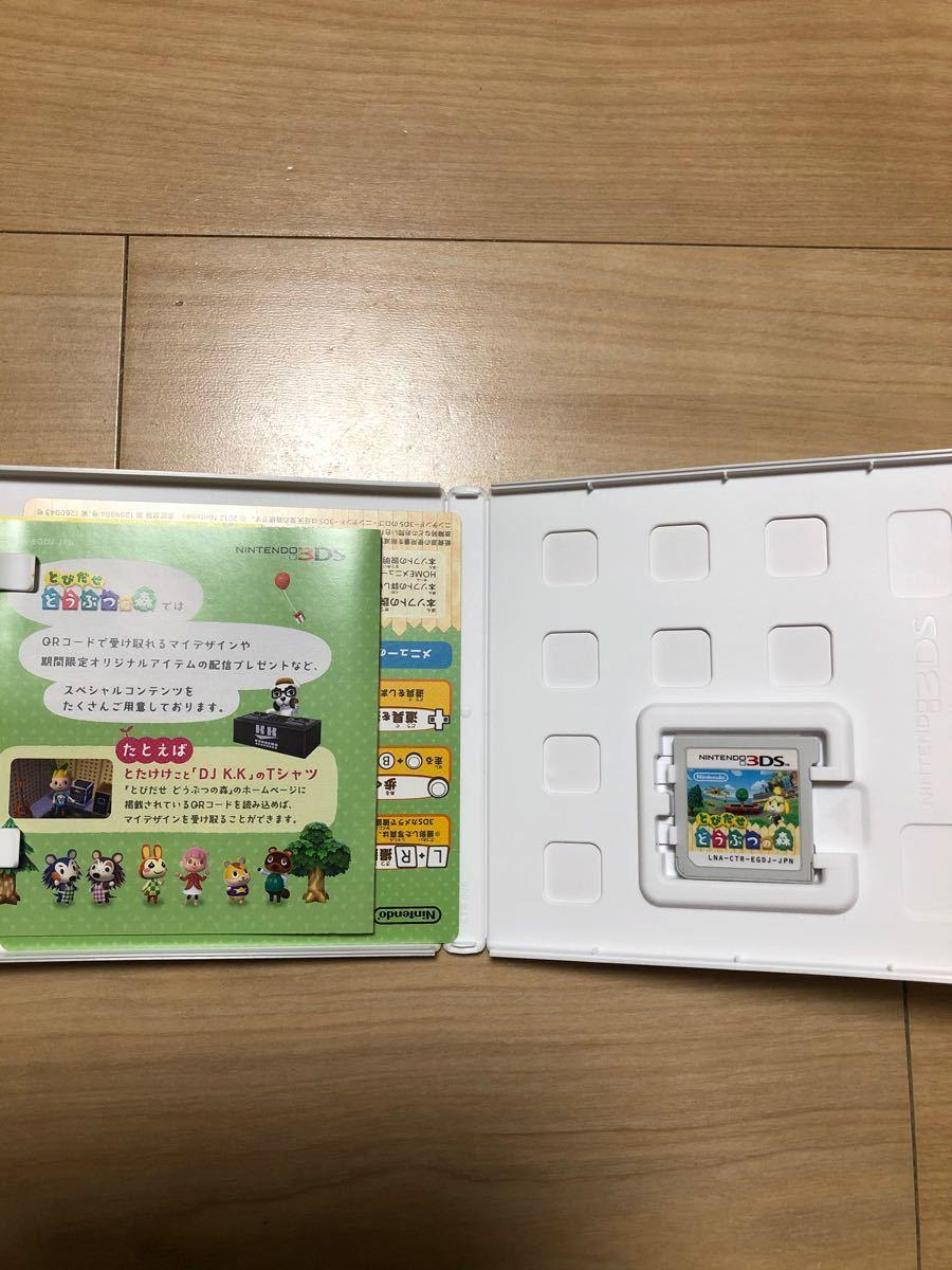 ファイナルファンタジー シアトリズム 3DS