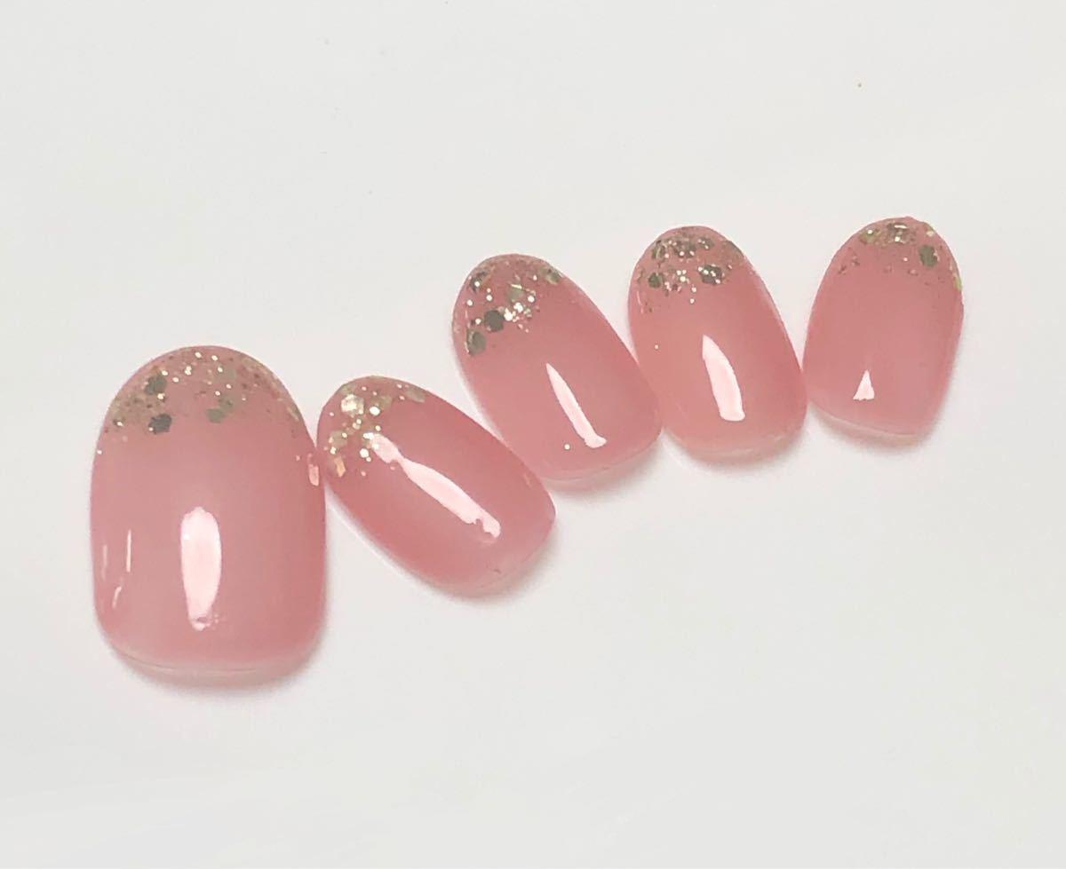 ネイルチップ フレンチ シンプル ピンク